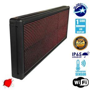 Αδιάβροχη Κυλιόμενη Επιγραφή LED WiFi Κόκκινη Μονής Όψης 104x40cm