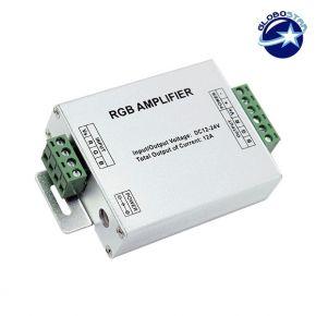 RGB Ενισχυτής Amplifier LK 144 Watt 12 Volt Αλουμινίου