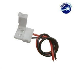 Μονός Connector 10mm 15cm Για Ταινία LED 7.2 & 14.4 Watt