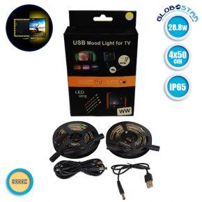 Πλήρες Κιτ Κρυφού Φωτισμού Θερμό Λευκό με USB για Τηλεοράσεις GloboStar 06007