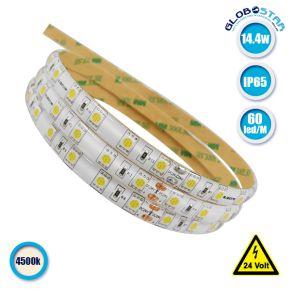 Ταινία LED Λευκή Professional Series 5m 14.4W/m 24V 60LED/m 5050 SMD 1360lm/m 120° Αδιάβροχη IP65 Φυσικό Λευκό 4500k GloboStar 63062