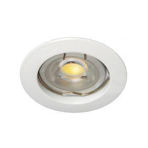 VK Spot Στρογγυλό Σταθερό Αλουμινίου GU10 35W 77mm IP20