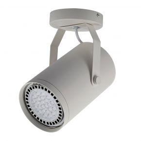 VK LED Spot Oροφής 50W Αλουμινίου GU10 AR111 VK03109CE IP20 Adjustable