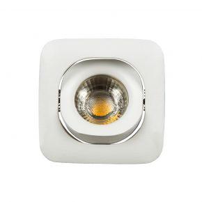 VK Spot Τετράγωνο 35W VK03071 Χωνευτό GU10 Aluminium 18cm Wire IP20