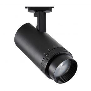 VK LED Spot Ράγας 30W VK04082 Αλουμινίου 15-65° COB Telescopic IP20