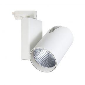 VK LED Spot Ράγας VK04117 Αλουμινίου IP20