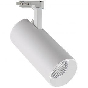 VK LED Spot Ράγας Αλουμινίου 36° IP20