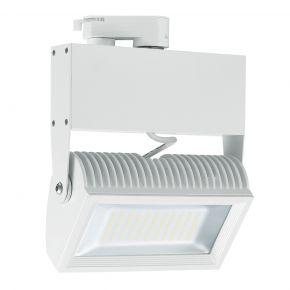 VK LED Spot Ράγας Ορθογώνιο 45W Αλουμινίου IP20