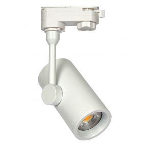 VK LED Spot Ράγας IP20 TrackLights GU10