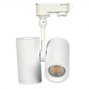 VK LED Spot Ράγας 15W IP20 GU10 TrackLights