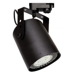 VK LED Spot Ράγας Αλουμινίου 15W IP20 GU10 R111