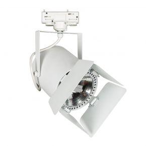 VK LED Spot Ράγας 15W IP20 GU10 R111 TrackLight