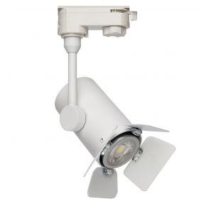 VK LED Spot Ράγας 15W IP20 GU10 PAR16 TrackLight
