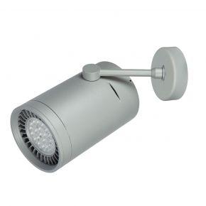 VK Spot Επίτοιχο 50W VK04053WΑ Aluminium GU10 AR111 IP20