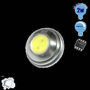 G4 1 COB LED 2 Watt 12 Volt Ψυχρό Λευκό