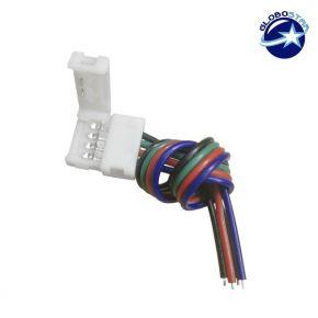Μονός Connector 10mm 15cm Για Ταινία LED RGB 7.2 & 14.4 Watt