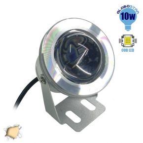 Προβολάκι 10 Watt 12 Volt DC Θερμό Λευκό IP65 Αδιάβροχο