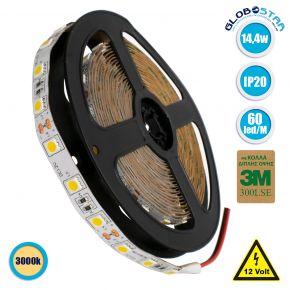 GloboStar® 70022 Ταινία LED SMD 5050 5m 14.4W/m 60LED/m 1584 lm/m 120° DC 12V IP20 Θερμό Λευκό 3000K - 5 Χρόνια Εγγύηση