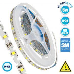GloboStar® 70040 Ταινία LED Τύπου S Ζιγκ Ζαγκ SMD 2835 5m 6W/m 60LED/m 960 lm/m 120° DC 12V IP20 Ψυχρό Λευκό 6000K - 5 Χρόνια Εγγύηση