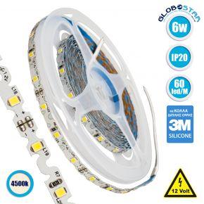 GloboStar® 70041 Ταινία LED Τύπου S Ζιγκ Ζαγκ SMD 2835 5m 6W/m 60LED/m 942 lm/m 120° DC 12V IP20 Φυσικό Λευκό 4500K - 5 Χρόνια Εγγύηση