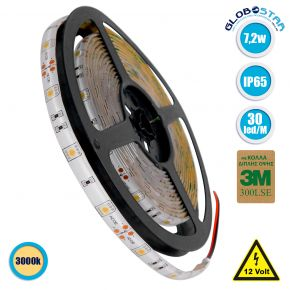 GloboStar® 70112 Ταινία LED SMD 5050 5m 7.2W/m 30LED/m 742 lm/m 120° DC 12V Αδιάβροχη IP65 Θερμό Λευκό 3000K - 5 Χρόνια Εγγύηση
