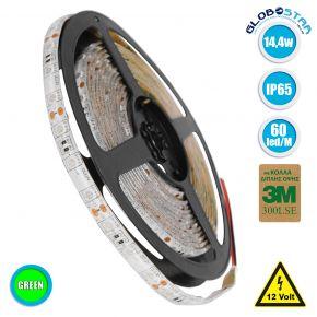 GloboStar® 70125 Ταινία LED SMD 5050 5m 14.4W/m 60LED/m 1454 lm/m 120° DC 12V Αδιάβροχη IP65 Πράσινο - 5 Χρόνια Εγγύηση