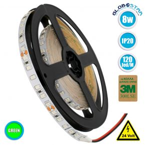 GloboStar® 70235 Ταινία LED SMD 2835 5m 8W/m 120LED/m 960 lm/m 120° DC 24V IP20 Πράσινο