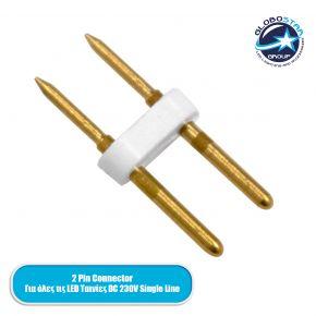 GloboStar® 70524 Σύνδεσμος Καρφάκι Slim Ταινίας Μονής Σειράς LED 2 Pin