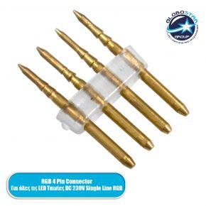 GloboStar® 70525 Σύνδεσμος Καρφάκι Slim Ταινίας Μονής Σειράς RGB LED 4 Pin