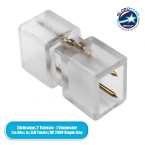 GloboStar® 70530 Σύνδεσμος I με Καρφάκια Slim Ταινίας Μονής Σειράς LED 2 Pin