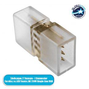 GloboStar® 70531 Σύνδεσμος I με Καρφάκια Slim Ταινίας Μονής Σειράς RGB LED 4 Pin