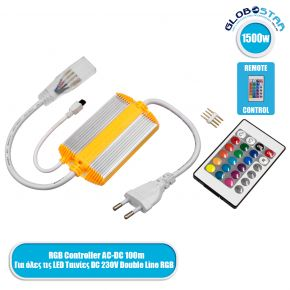 GloboStar® 70541 RGB Controller με Ασύρματο Χειριστήριο - Μεταλλάκτης Τροφοδοσίας AC/DC 230V IP68 Wide Ταινίας Διπλής Σειράς LED RGB 4 Pin Max 2500W - Έως 100 Μέτρα