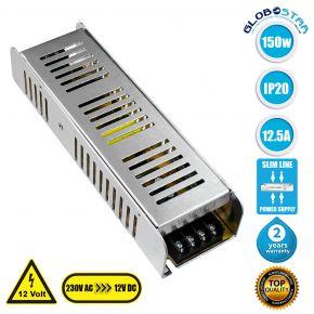GloboStar® 73003 Τροφοδοτικό LED Ultra Slim 150W DC 12V 12.5A IP20 Μ20 x Π5.7 x Υ3.8cm