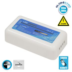 Ασύρματος LED Δέκτης - Receiver Dimmer 2.4G RF για Groups 12v (144w) - 24v (288w) DC GloboStar 73314