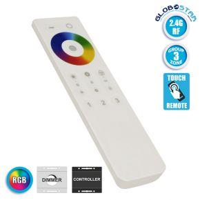 Ασύρματο LED RGB Χειριστήριο Αφής 2.4G RF Έως και 3 Διαφορετικά Groups GloboStar 73413
