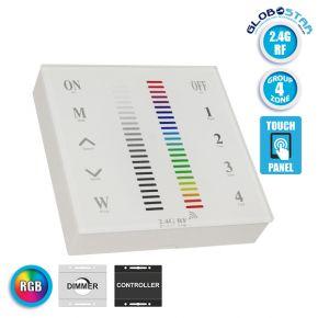 Ασύρματο LED RGB Χειριστήριο Αφής και Τοίχου 2.4G RF Έως και 4 Διαφορετικά Groups DC GloboStar 73417