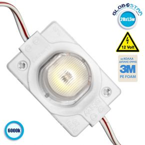 20 Τεμάχια x LED Module 1.5 Watt CREE 12 volt 40x30mm Ψυχρό GloboStar 73708