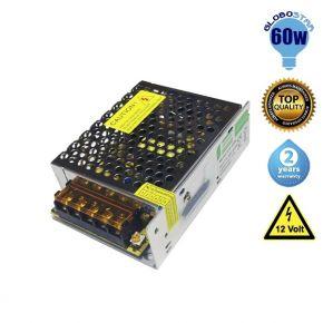 Τροφοδοτικό Globostar 60 Watt 12 Volt DC Ρυθμιζόμενο