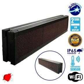 Αδιάβροχη Κυλιόμενη Επιγραφή LED WiFi Κόκκινη Διπλής Όψης 100x20cm