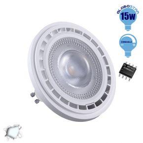 Λαμπτήρας LED AR111 GU10 Globostar 12 Μοίρες 15 Watt 230v Ψυχρό Dimmable