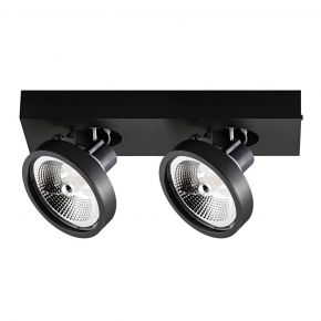 VK LED Spot Oροφής 2x50W Μεταλλικό GU10 AR111 VK03111CE IP20 Adjustable