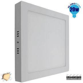 Πάνελ PL LED Οροφής Εξωτερικό Τετράγωνο Globostar 20 Watt 230v Θερμό