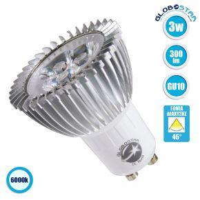 GloboStar® 76030 Λάμπα GU10 Spot LED 3W 300 lm 45° AC 85-265V Ψυχρό Λευκό 6000K