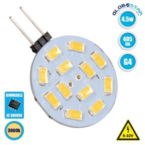 GloboStar® 76101 Λάμπα G4 LED SMD 5630 4.5W 405lm 120° DC 12-24V Side Pin Θερμό Λευκό 3000K