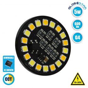 GloboStar® 76111 Λάμπα G4 LED SMD 2835 5W 600lm 120° DC 12V Back Pin CCT Θερμό 2700 K έως Ψυχρό 6000K Change by On/Off