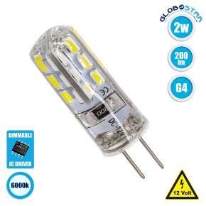 GloboStar® 76130 Λάμπα G4 LED SMD 2835 2W 200lm 320° DC 12V Σιλικόνης Ψυχρό Λευκό 6000K Dimmable