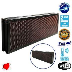 Αδιάβροχη Κυλιόμενη Επιγραφή LED WiFi Κόκκινη Διπλής Όψης 104x40cm