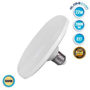 Λάμπα LED E27 UFO F120 22W 230V 2000lm 180° Θερμό Λευκό 3000k GloboStar 78021