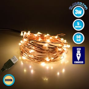 GloboStar® 79721 Διακοσμητική Γιρλάντα 5 Μέτρων 50 LED USB 5 Volt 3 Watt με Χάλκινο Συρμάτινο Καλώδιο Θερμό Λευκό 3000k