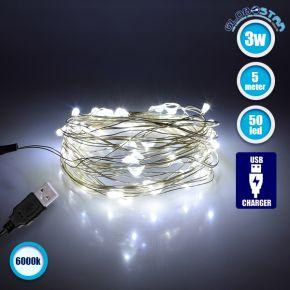 GloboStar® 79731 Διακοσμητική Γιρλάντα 5 Μέτρων 50 LED USB 5 Volt 3 Watt με Ασημένιο Συρμάτινο Καλώδιο Ψυχρό Λευκό 6000k